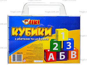 Набор кубиков «Азбука и математика», 50634-TK, фото