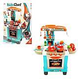 Игровой набор кухня с духовкой, с посудой, с эффектами, 008-950A, отзывы