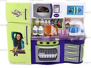 Кухня детская с холодильником, QF1083, цена