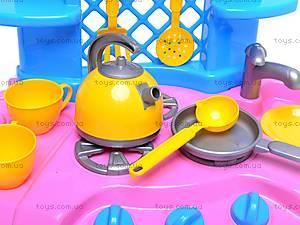 Кухня детская «Технок», 1066, игрушки