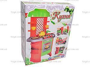 Кухня для девочек, игровая, 0847