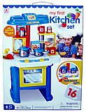 Кухня для девочек с посудой, 16641A, купить