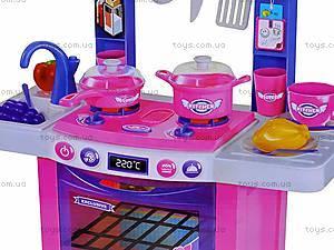 Кухня интерактивная , 8000, магазин игрушек