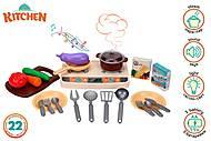 "Кухня ""Kitchen Set"" 22 детали, 5620, фото"