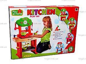 Кухня с посудой и часами, 661-54