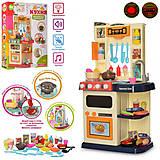 Кухня игровая большая 60 деталей (2 цвета), 922-115922-116, купить