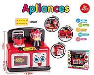 """Кухонная плита """"Appliances"""", FDE501, отзывы"""