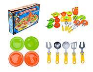 Набор детской посудки, 38 предметов, 3275, фото