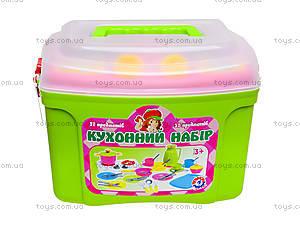 Кухонный набор с игрушечной посудой, 3596, купить