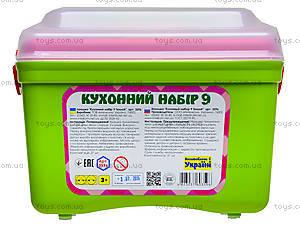 Кухонный набор с игрушечной посудой, 3596, фото