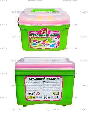 Кухонный набор с игрушечной посудой, 3596
