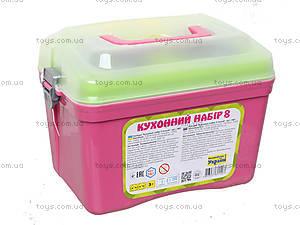 Кухонный набор в чемоданчике «Технок», 2407, фото