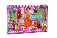 Кукла + 20 нарядов (в оранжевом платье), 6628F