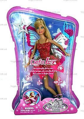 Кукла «Бабочка-волшебница», 8120