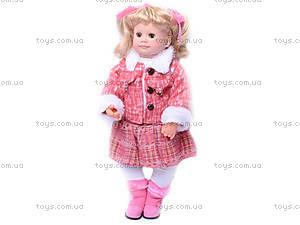 Кукла «Ксюша Ласкина», 5176, фото