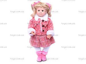 Кукла «Ксюша Ласкина», 5176