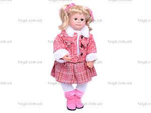 Кукла «Ксюша Ласкина», 5176, отзывы