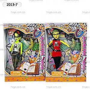 Кукла « Monster High », 2013-7