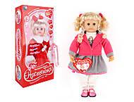 Кукла «Настенька» интерактивная, 009-5, фото