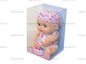 Кукла для девочек, в коробке, LS1101, отзывы