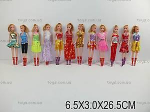 Кукла, 12 видов, SX-9