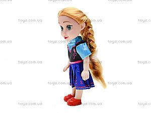 Кукла-малышка «Холодное сердце», 2020-42020-7, купить