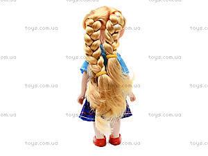 Кукла-малышка «Холодное сердце», 2020-42020-7, фото