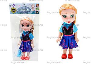 Кукла-малышка «Холодное сердце», 2020-42020-7