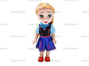 Кукла-малышка «Холодное сердце», 2020-42020-7, отзывы