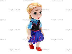 Кукла-малышка «Холодное сердце», 2020-42020-7, цена
