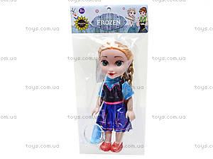 Кукла-малышка «Холодное сердце», 2020-42020-7, игрушки