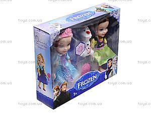 Набор кукол «Холодное сердце», 603A, toys.com.ua