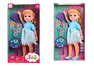 Кукла с набором бижутерии, 89026, купить