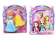 Кукла 2 вида, платье в наборе, 85165, фото