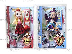 Детская кукла Ardana Girls, D221, купить