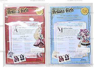 Детская кукла Ardana Girls, D221, фото