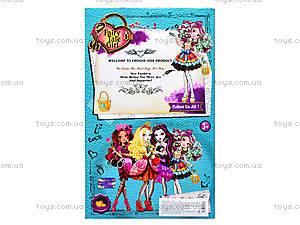 Детская кукла «Сказочная героиня», 5026, фото