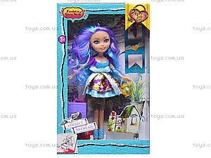 Детская кукла «Сказочная героиня», 5026, отзывы