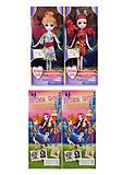 Красивые куклы 2 вида, DH2131, купить
