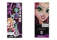 Кукла «Спектер Хай», 1003-1-10, купить