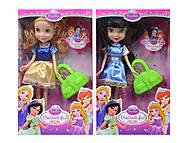 Кукла «Сказочная принцесса» с аксессуарами, 059-123, купить