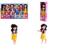 Красивая кукла - принцесса, 958ABCDEF, отзывы