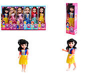 Красивая кукла - принцесса, 958ABCDEF