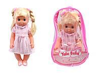 Кукла «Isabella» в сумочке, YL1702K-B, купить