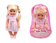 Кукла «Isabella» в сумочке, YL1702K-B