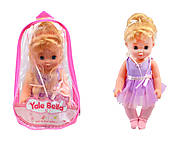 Кукла «Isabella» в сумке, YL1702K-D, отзывы