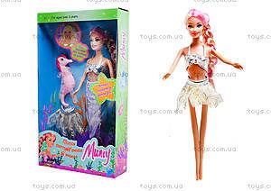 Детская кукла-русалка с аксессуарами, 6051