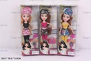 Кукла с набором аксессуаров «Модница», SQ-62015A