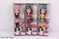 Кукла с набором аксессуаров «Модница», SQ-62015A, отзывы