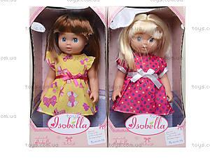 Детская кукла в нарядном платье, YL1702CE, купить